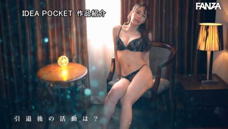 希崎ジェシカの引退セックス画像 31