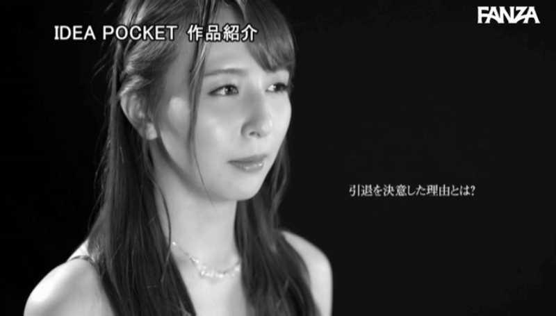 希崎ジェシカの引退セックス画像 34