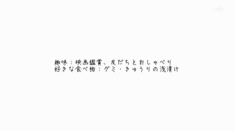 男っぽい女子 小岩いと メスイキ画像 27