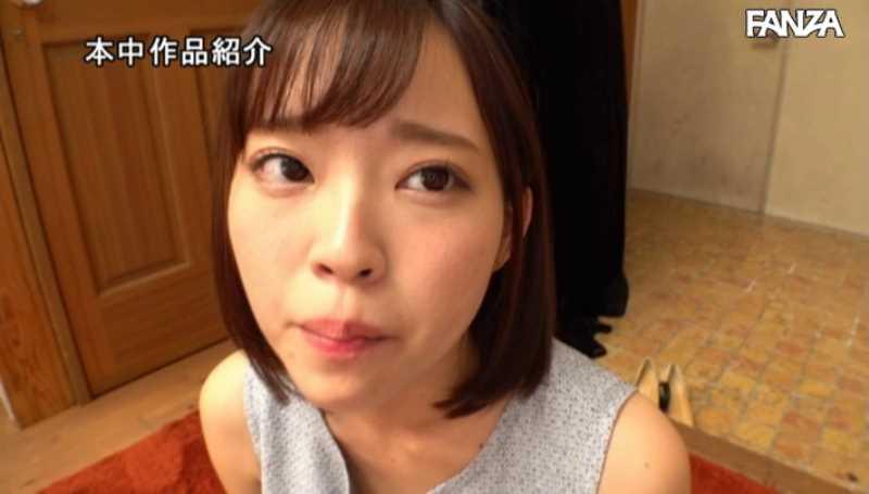精飲少女 林愛菜 エロ画像 30