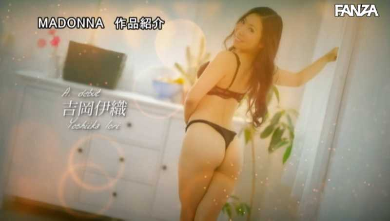 軟体人妻 吉岡伊織 セックス画像 61