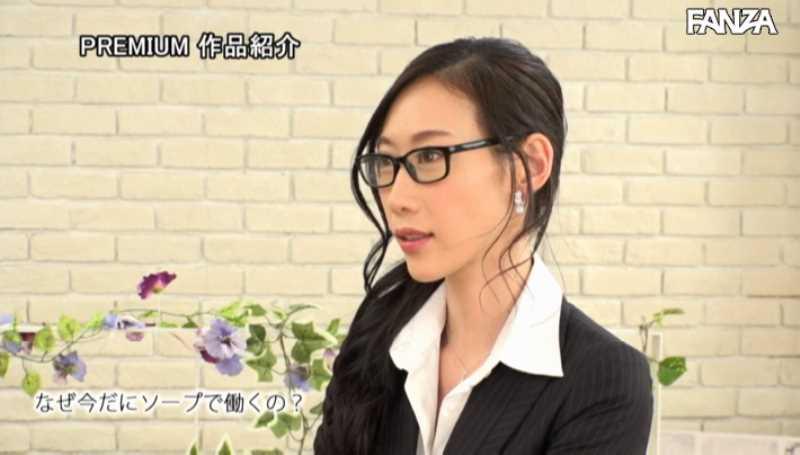 長身スレンダーソープ嬢 伊藤杏 エロ画像 19