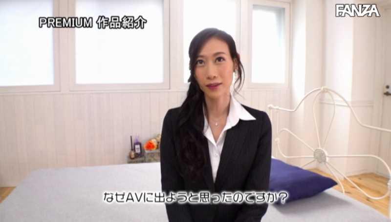 長身スレンダーソープ嬢 伊藤杏 エロ画像 21