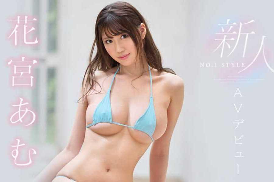 美巨乳JD 花宮あむ セックス画像 14