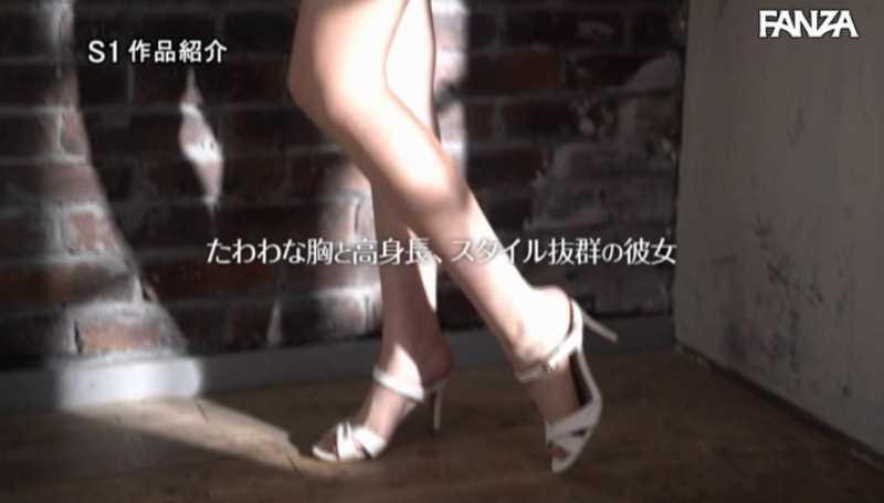 美巨乳JD 花宮あむ セックス画像 23