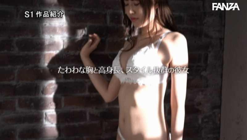 美巨乳JD 花宮あむ セックス画像 24