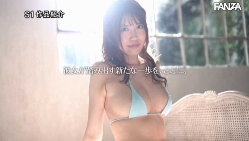 美巨乳JD 花宮あむ セックス画像 31