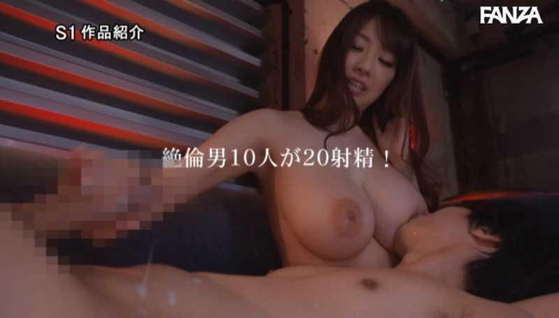 安齋らら ハーレムSEX エロ画像 64