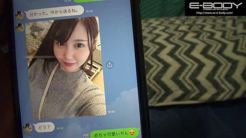 マッチングアプリで出会ったJDのハメ撮り画像 2