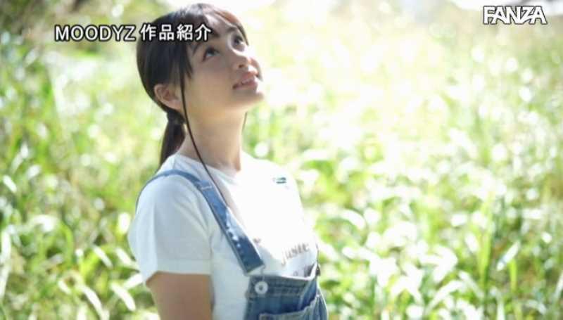 農大女子 花音うらら エロ画像 24