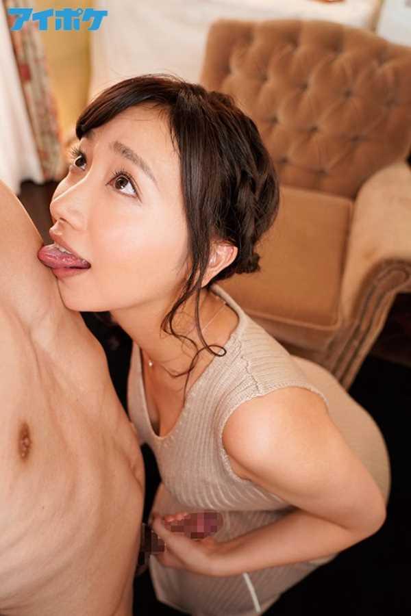 加美杏奈 エロ画像 7
