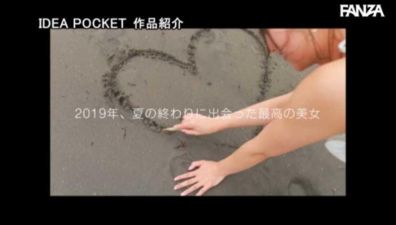 加美杏奈 エロ画像 22
