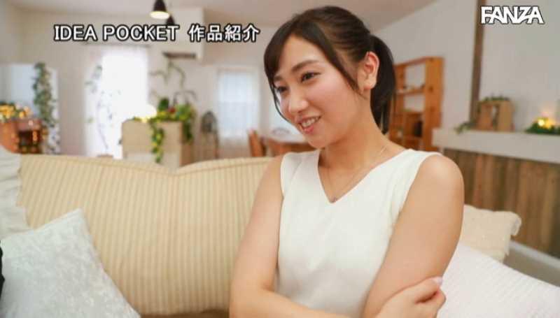 加美杏奈 エロ画像 33
