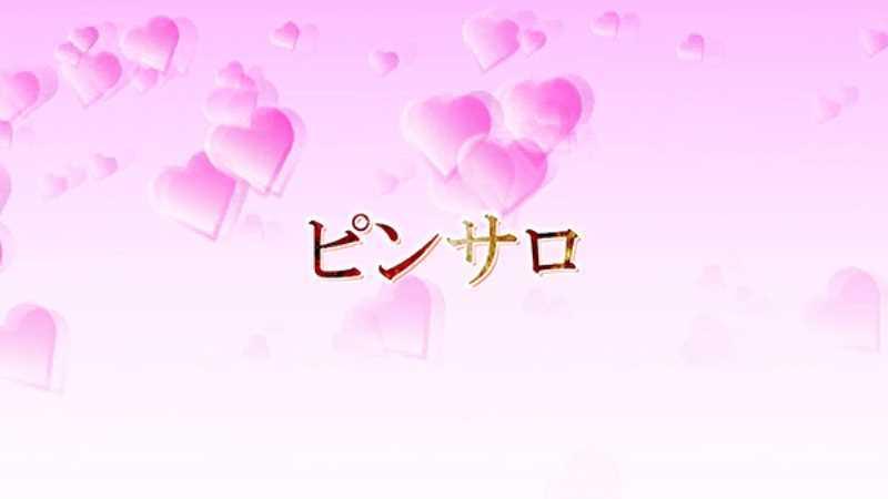 メロディー・雛・マークス エロ画像 37