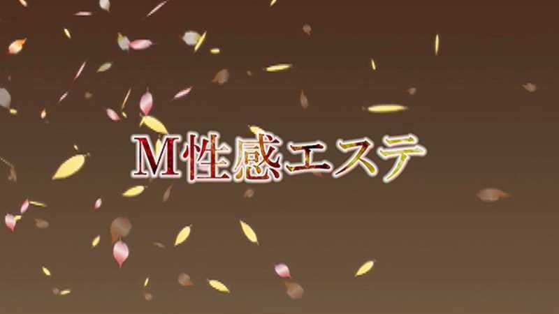 メロディー・雛・マークス エロ画像 41