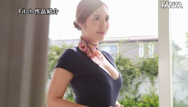 キャビンアテンダント瀬崎彩音の制服セックス画像 15