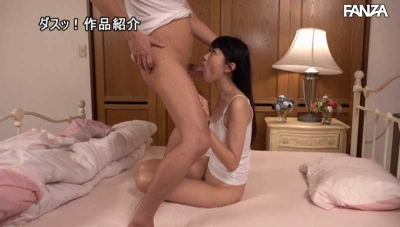 純朴な娘の巨根セックス画像 52