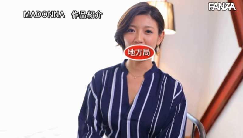 巨尻の人妻 七緒夕希 エロ画像 27