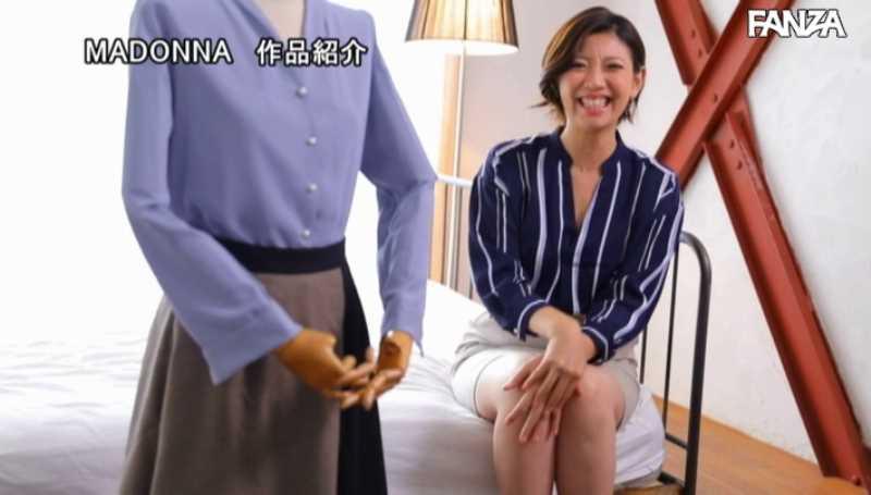 巨尻の人妻 七緒夕希 エロ画像 28