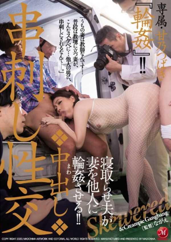 熟女の串刺しセックス画像 11