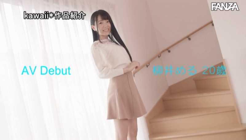 パイパン女子大生 柳井める エロ画像 16