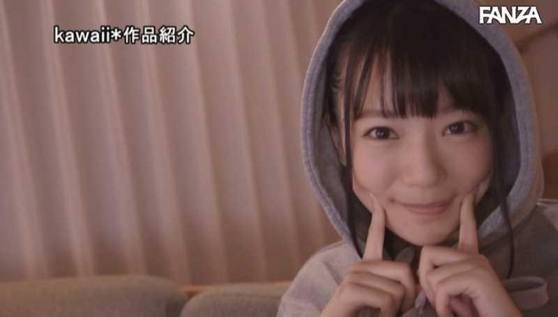 パイパン女子大生 柳井める エロ画像 20