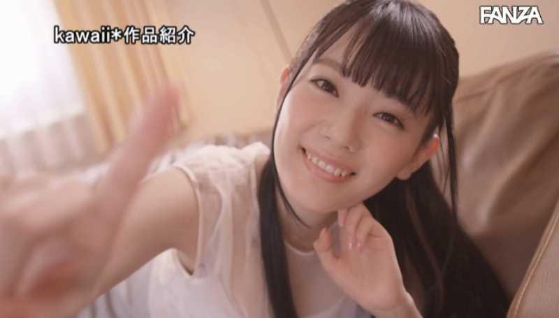 パイパン女子大生 柳井める エロ画像 35