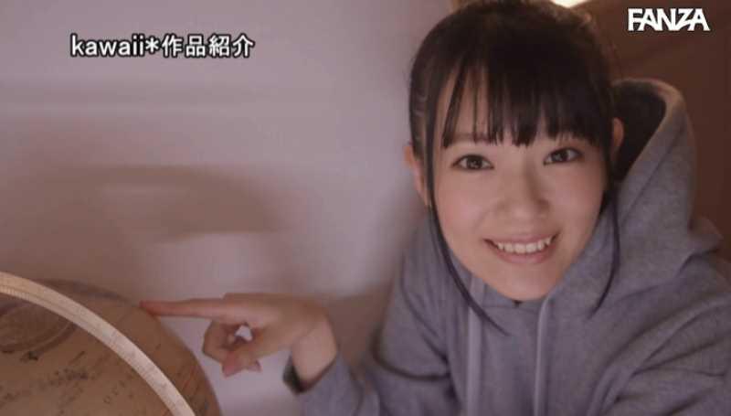 パイパン女子大生 柳井める エロ画像 39
