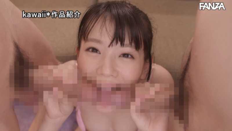 パイパン女子大生 柳井める エロ画像 44