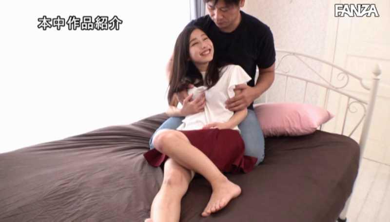 体は子供の女子大生 市川花音 エロ画像 23