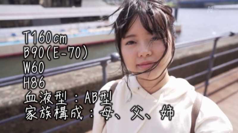 引きこもり女子 環ニコ エロ画像 23