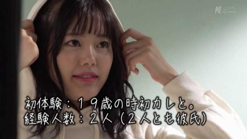 引きこもり女子 環ニコ エロ画像 29