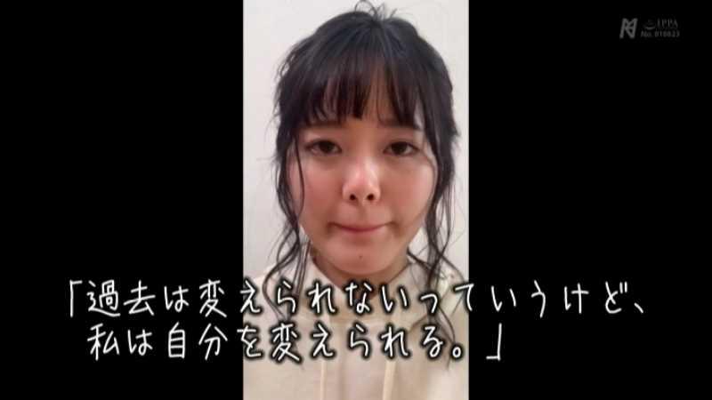 引きこもり女子 環ニコ エロ画像 35