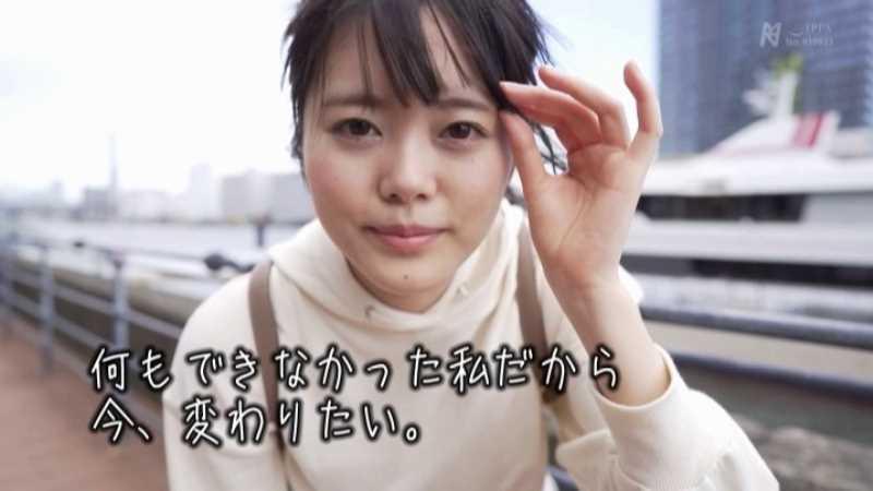 引きこもり女子 環ニコ エロ画像 37
