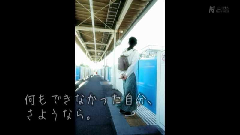 引きこもり女子 環ニコ エロ画像 43