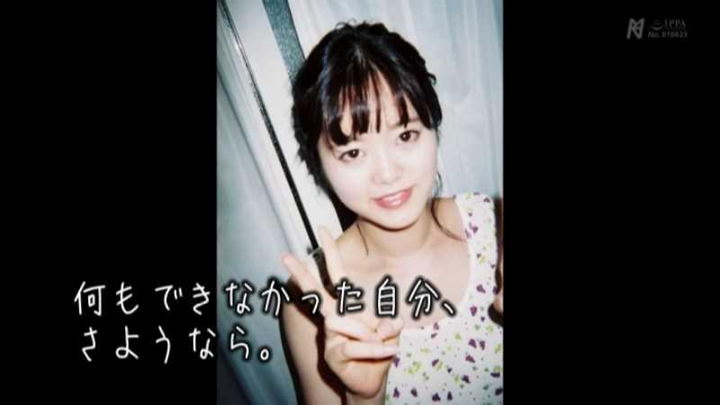 引きこもり女子 環ニコ エロ画像 46