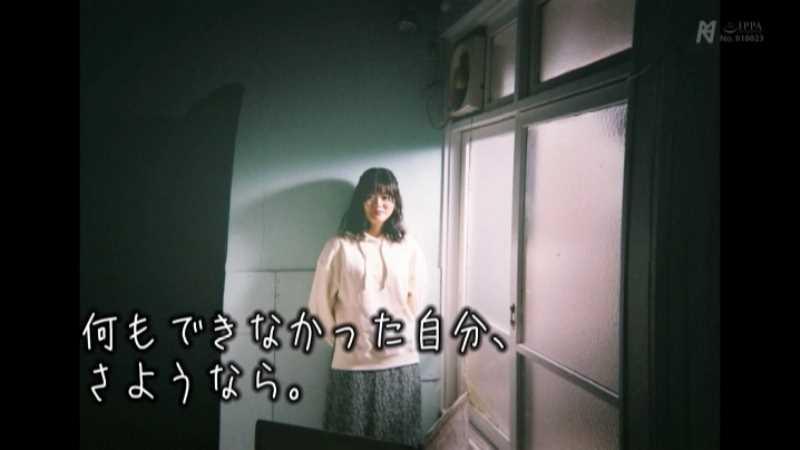 引きこもり女子 環ニコ エロ画像 47