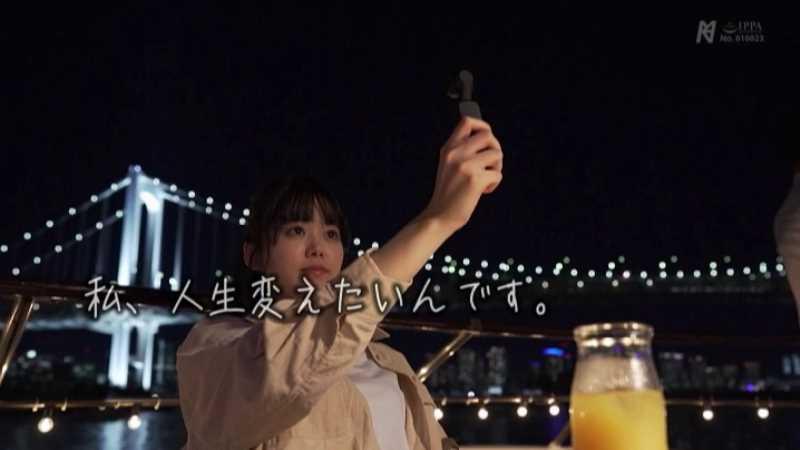 引きこもり女子 環ニコ エロ画像 51