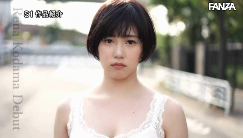 ショートカット美少女 児玉れな エロ画像 46