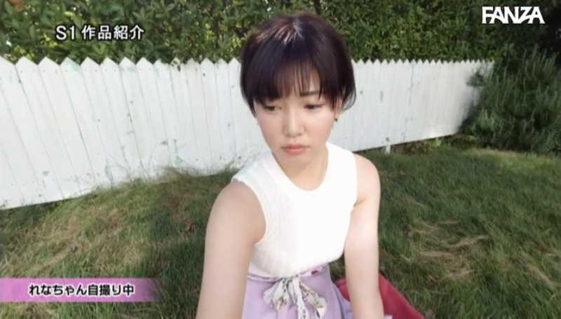 ショートカット美少女 児玉れな エロ画像 47