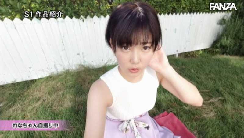 ショートカット美少女 児玉れな エロ画像 48