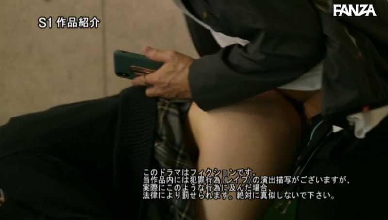 優等生の凌辱セックス画像 53