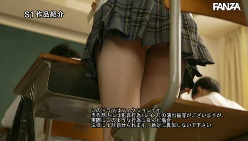 優等生の凌辱セックス画像 64