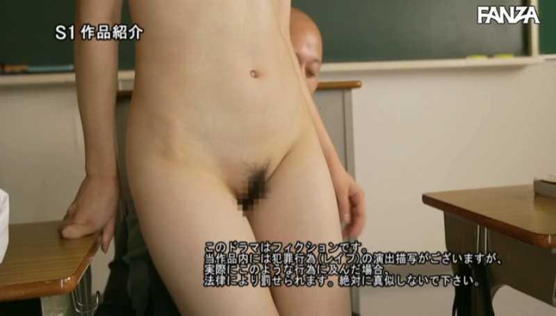 優等生の凌辱セックス画像 67