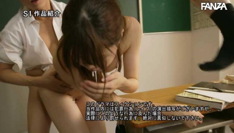 優等生の凌辱セックス画像 81