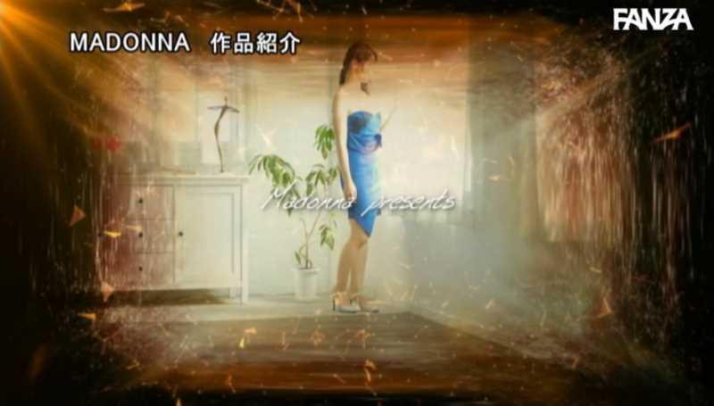 純白美肌の人妻 美森けい エロ画像 14