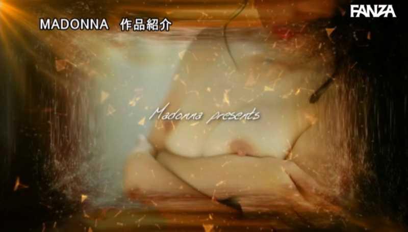 純白美肌の人妻 美森けい エロ画像 15