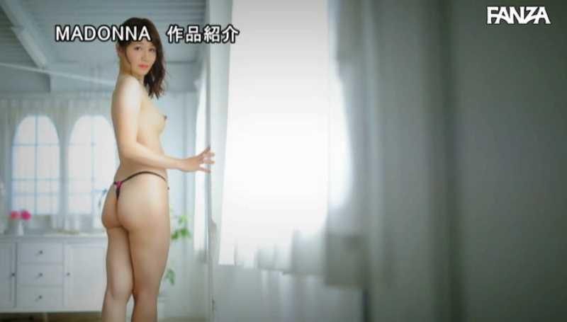 純白美肌の人妻 美森けい エロ画像 22