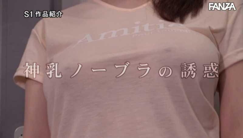 神乳の着衣ノーブラ画像 16