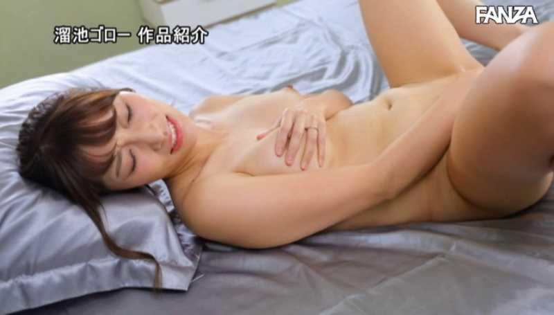 クッキングママ 七瀬未悠 エロ画像 43